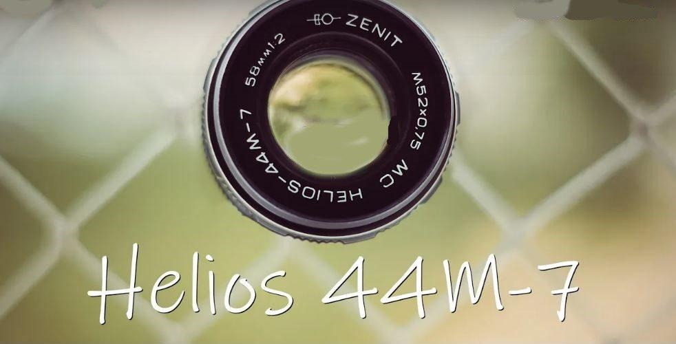 Zenit Helios MC 44M-7 58mm f2.0